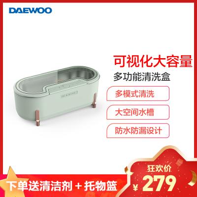 大宇(DAEWOO)超聲波清洗機 C1 家用洗眼鏡機眼鏡清洗器手表首飾清洗機小型禮品禮物 綠色
