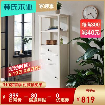 【每滿300減40】林氏木業置物柜簡約現代高邊柜客廳置物柜電視柜展示柜小戶型家具DW1P