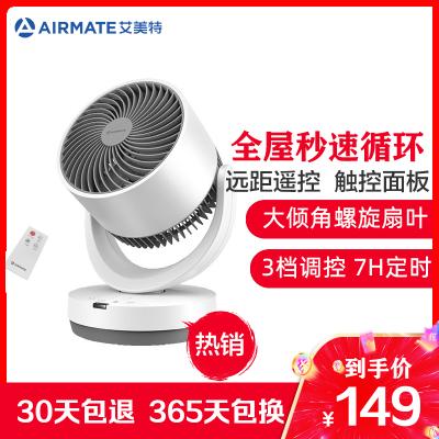艾美特(Airmate) 電風扇 空氣循環扇CA15-R27 家用臺式 3檔遙控版 電扇 風扇 可定時搖頭俯仰 空調伴侶