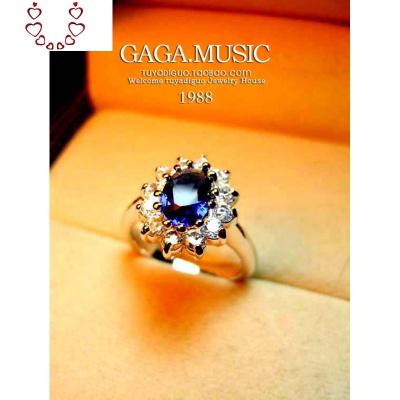 韓版豪華款水晶戒指皇冠紅/藍寶石色鋯石仿真鉆戒 新娘結婚飾品女 Chunmi