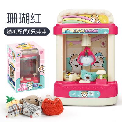 OMKHE 迷你娃娃機歡樂抓娃娃機夾公仔機家用投游戲幣兒童玩具迷你扭蛋機小型夾娃娃游戲機投幣糖果機
