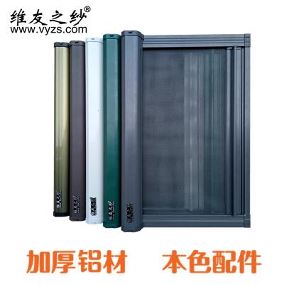 鋁合金卷筒隱形紗窗配件推拉式卷簾上下磁性伸縮塑料件防風扣紗網 白拉手堵頭
