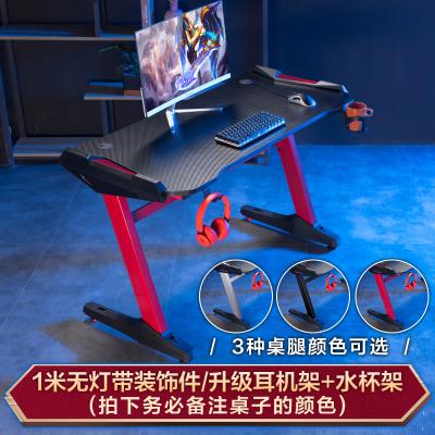 滑輪電競桌椅套裝組合電腦臺式桌游戲家用電腦桌RGB遙控燈效DZ21米單桌無燈送裝飾件