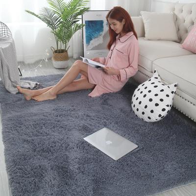蘇寧放心購客廳灰色茶幾地毯臥室房間少女網紅同款床邊飄窗陽臺榻榻米地毯墊A-STYLE