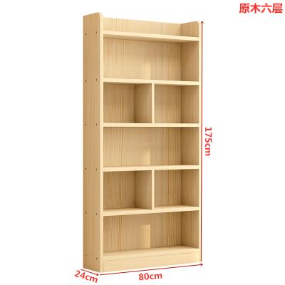 兒童書架簡約閃電客學生落地格子柜組合儲物柜繪本架松木置物架定做 原木六層80寬
