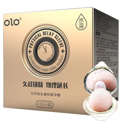 OLO避孕套 超薄持久安全套螺纹大颗粒带刺狼牙套柔珠套入珠套成人情趣性用品夫 OLO-NEO避孕套金盒10只+入珠球1个