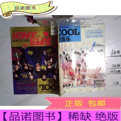 正版九成新COOL 轻音乐2012年5月初夏解禁