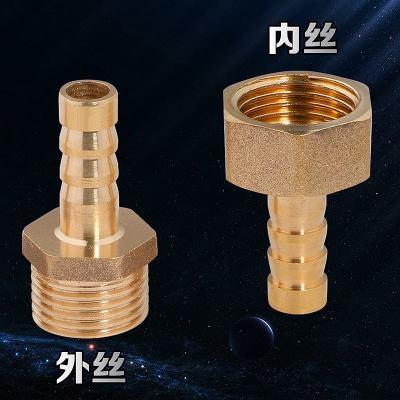 全铜加厚煤气燃气软管4分外牙内牙螺纹转换接头宝塔头格林头10mm
