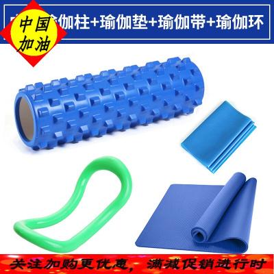 因樂思(YINLESI)泡沫軸瑜伽柱狼牙棒空心平衡棒按摩器滾輪肌肉放松開肩棍經絡輪棒
