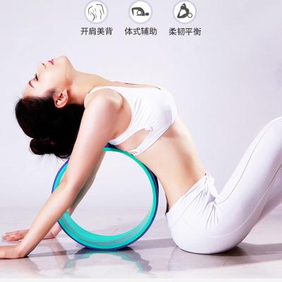 三梵 瑜伽圈普拉提圈 瑜伽輪后彎初學者開背瘦腿瘦背瘦肩練瑜伽用品器材瑜珈普拉提圈健身家用瑜伽館