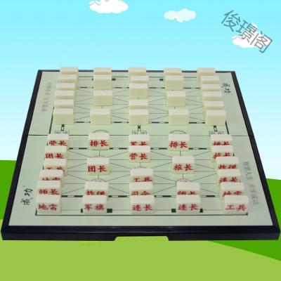 【蘇寧好貨】兒童學生成人軍旗陸戰棋兩四國大戰大號環保便攜折疊棋盤套裝玩具