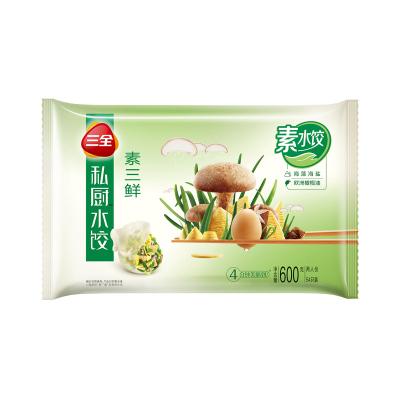 三全 私廚素水餃 素三鮮口味 600g (54只)新鮮十足 鮮嫩多汁 爽口美味 可蒸/煎