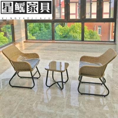 藤椅三件套阳台小茶几组合靠背椅藤编户外桌椅庭院家具休闲咖啡椅