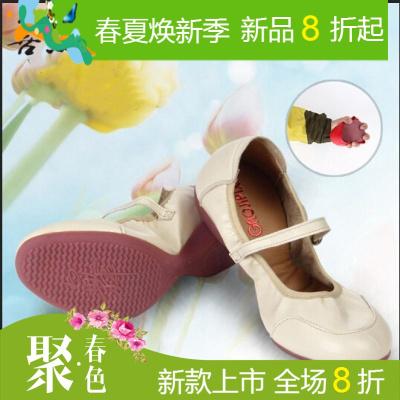 善然堂舞蹈鞋练功鞋跳舞鞋软底广场舞新款现代舞印度肚皮舞鞋子