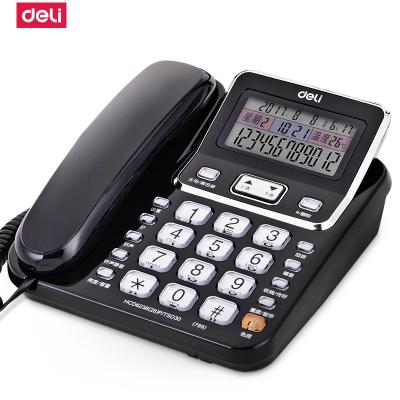 得力deli789电话机3.5英寸可翻转大屏幕显示商务办公办公电话家用