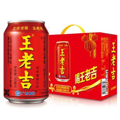 王老吉植物凉茶310ml*12罐箱装怕上火喝王老吉饮料