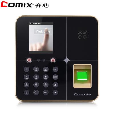 齊心(Comix)F3761人臉指紋考勤機 指紋人臉混合識別考勤機 打卡器 簽到機 上班打卡機 免軟件自動生成報表