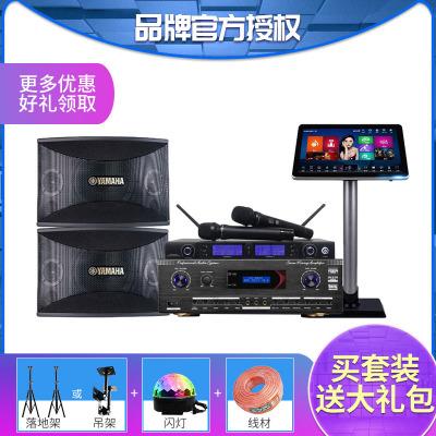 Yamaha/雅马哈KMS910家庭KTV 卡拉OK音箱套装家用客厅音响音箱套餐三