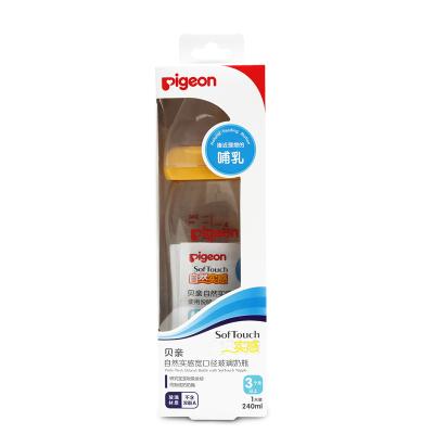 貝親(PIGEON)自然實感寬口徑玻璃奶瓶240mlAA71