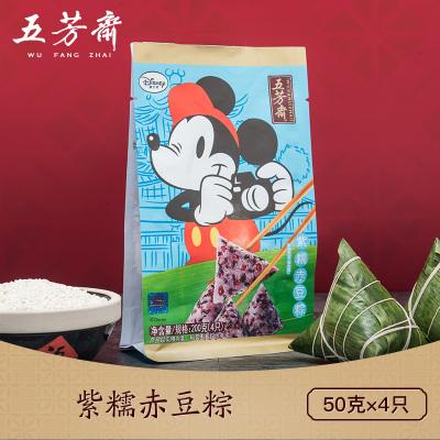 五芳斋粽子迪士尼*真空紫糯赤豆粽甜味迷你粽懒人早餐 50克*4只