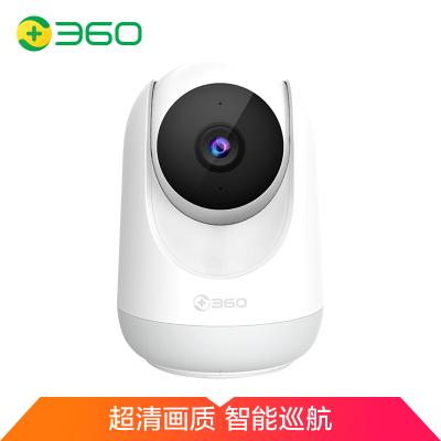 360攝像頭監控 云臺標準版1080P wifi監控器200W高清夜視室內家用 手機無線網絡遠程智能攝像機