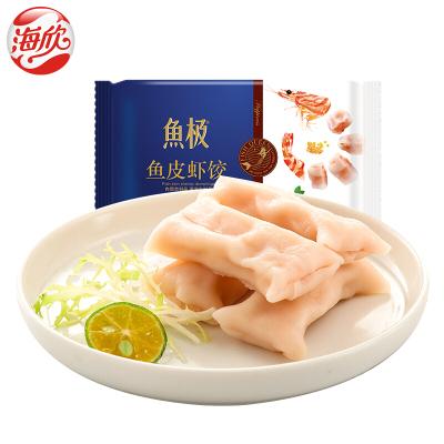 海欣魚極魚皮蝦餃120g/袋蝦餃子火鍋燒麻辣燙火鍋食材火鍋丸料 生鮮