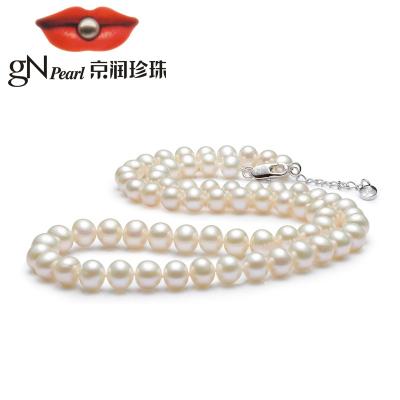 京润珍珠 芳华纯珍 白色淡水珍珠项链近圆品质强光泽饱满圆润珍珠小资经典款珍珠项链全珠链