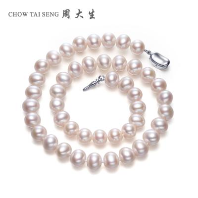 周大生珍珠項鏈 橢圓白色淡水全珠鏈 送媽媽送婆婆珠寶首飾