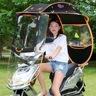 電動電瓶車雨棚新款摩托車擋雨棚防雨防曬遮陽傘防擋風罩遮雨棚蓬