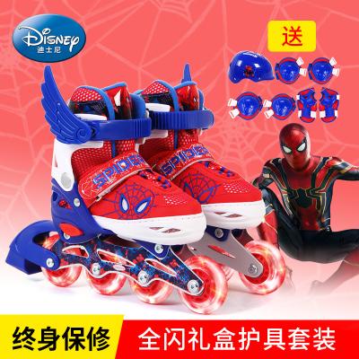 迪士尼溜冰鞋兒童全套裝滑冰輪滑鞋旱冰可調中大童小孩男女初學者