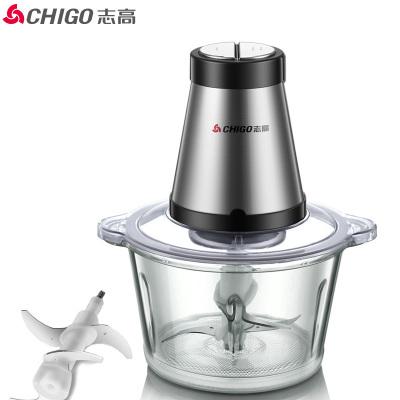 志高(CHIGO)絞肉機ZG-L805(2.0L)兩檔不銹鋼機頭加厚玻璃杯攪肉機攪拌機碎肉機料理機雙刀頭