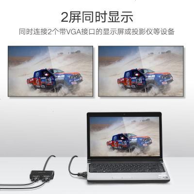 綠聯vga分配器一進二出電腦視頻轉換器主機電視投影儀高清1080p顯示器分頻器1進2出多屏幕拓展器分屏器一分二定制