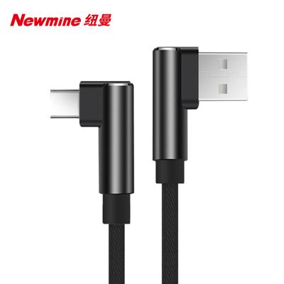 纽曼(Newmine)Type-C数据线 电源线 双弯头充电线手机快充数据线 黑 华为p10/荣耀8/mate9/v10