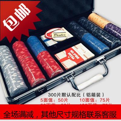 【】德州扑克筹码500片套装陶瓷筹码币木箱(梦幻)