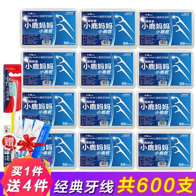 小鹿媽媽牙線棒超細弓形牙簽安全剔牙清潔口腔牙齒 12盒(共600支)