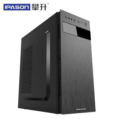 攀升 AMD 7680四核四線程/120GB SSD/8GB內存 家用企業客服辦公主機 臺式電腦主機 DIY組裝機 電腦