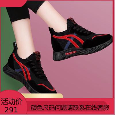 鬼步舞鞋女运动休闲鞋秋季款软底曳步舞专用广场跳鞋登山旅游