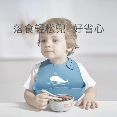 預售4月3日發貨 babycare寶寶吃飯圍兜 嬰幼兒硅膠圍嘴小孩防水兒童飯兜超軟大號 2106