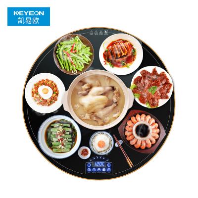 Keyeon/凱易歐圓形飯菜保溫板家用暖菜寶熱菜板加熱器熱菜神器智能暖菜板圓形觸摸60CM手動旋轉