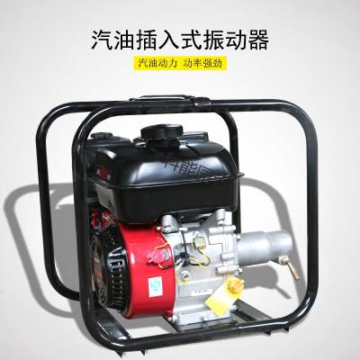 纳丽雅(Naliya)汽油机混凝土振动器水泥捣鼓器内燃插入式振动机振动棒震动器 搭配国产汽油动力(配方形架子)