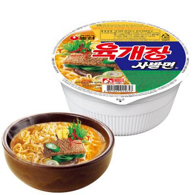 農心韓國進口韓式辣牛肉碗面86g*6碗拉面方便面泡面碗裝面 整箱裝