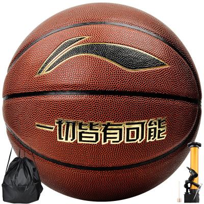 李寧LI-NING籃球手感控球 比賽訓練球PU籃球 043-1室內外用球