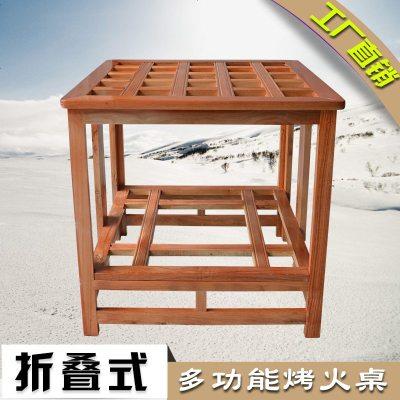 实木烤火架折叠烤火桌家用炕桌取暖桌小方桌 饭桌写字桌棋牌桌