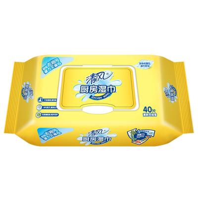 清风 厨房湿巾 厨房湿巾40片去油去污卫生清洁(多片包装)