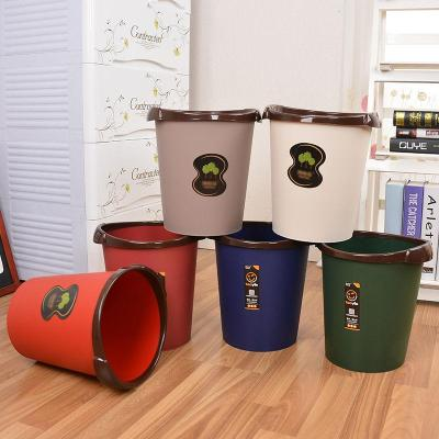 家具放心購【買1送1同款】垃圾桶家用無蓋大號客廳臥室廚房衛生間辦公室紙簍簡約新款