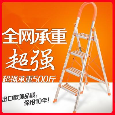 【減】梯子 家用梯 折疊鋁合金人字梯加厚四步五步室內移動扶爬梯伸縮樓梯單側梯 banghe