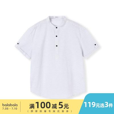 巴拉巴拉男童短袖襯衫中大童夏裝新款童裝兒童襯衣純棉條紋衫