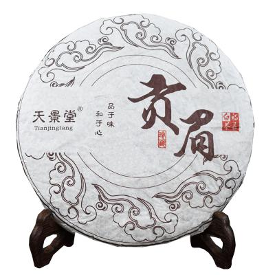 天景堂【買二送一】2016年原料 三年貢眉茶葉 福鼎白茶老壽眉茶餅 老樹白茶350克