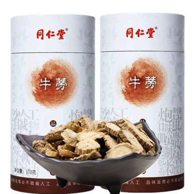同仁堂 牛蒡茶 牛蒡根 正品牛蒡茶 牛蒡片 片片精選好貨 精選 養生茶 170g*2罐
