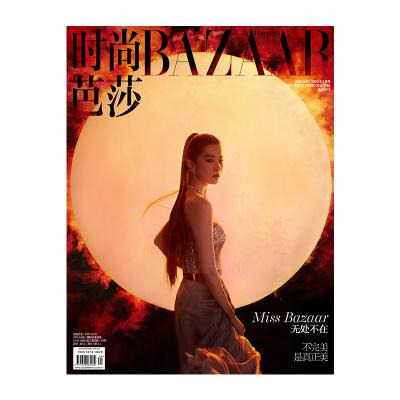 时尚芭莎2020年1月号 刘亦菲